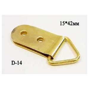 V-кольцо двойное (золото) 15*42